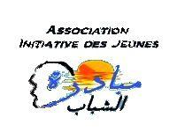 جمعية مبادرة الشباب بالحسيمة تنظم ملتقى التوجيه المدرسي في نسخته الثانية
