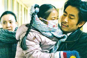 ACTUELLEMENT : Une famille chinoise (BANDE ANNONCE VOST) 26 11 2008