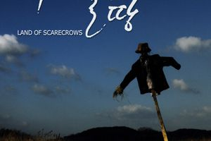 ACTUELLEMENT : Land of Scarecrows (BANDE ANNONCE VO) 29 09 2010 (Heosuabideuleui ddang)