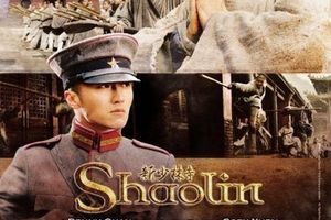 Shaolin (BANDE ANNONCE VO 2011) avec Jackie Chan, Andy Lau