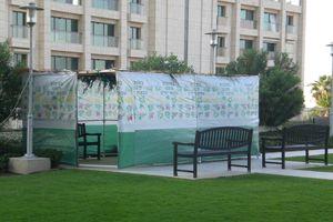 deal Sukkot Herzliya Israel vacation apart hotel