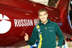 Russian Helicopters rejoint Vitaly Petrov chez Caterham