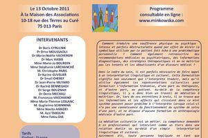 Médiations culturelles dans le cadre du soin: aspects cliniques et éthiques - 13 octobre 2011
