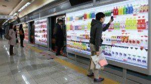 Comment faire ses courses dans le métro Coréen ? avec son smartphone !