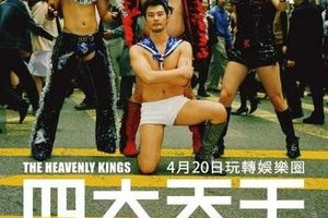 The Heavenly Kings (Sei dai tinwong) (BANDE ANNONCE VO 2006) de Daniel Wu