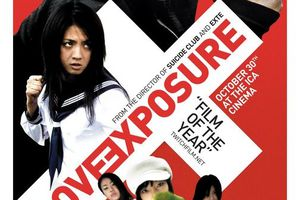 Love Exposure (BANDE ANNONCE VO 2008) (Ai no mukidashi)