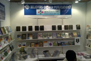 Gigantic Book Fair 2013 New Delhi