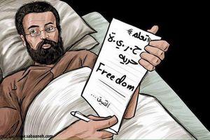 76e jour de grève de la faim pour le journaliste palestinien Mohammed Al-Qiq