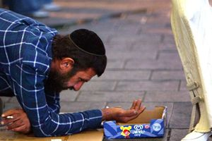 Israel is the second poorest state in the OECD*