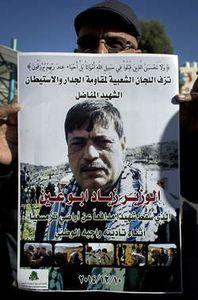 Le Conseil mondial pour la paix condamne l'assassinat par Israël du Ministre palestinien Ziad Abou Ein