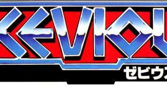 Le développement de Xevious