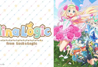 Hina Logi from Luck & Logic 01 vostfr