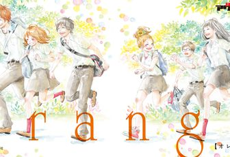 Orange 05 vostfr
