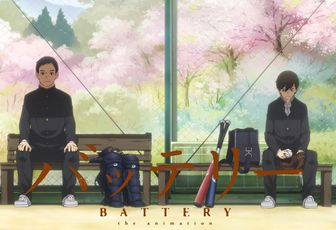 Battery 08 vostfr