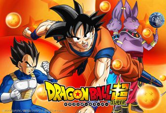 Dragon Ball Super 87 vostfr