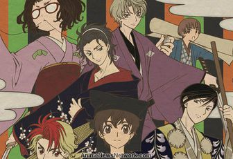 Kabukibu! 01 vostfr