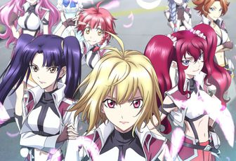 Cross Ange 12 BD vostfr