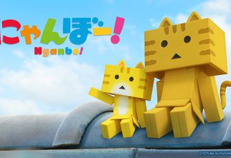 Nyanbo 20 vostfr