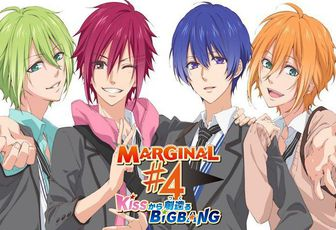 Marginal#4 Kiss Kara Tsukuru Big Bang 05 vostfr