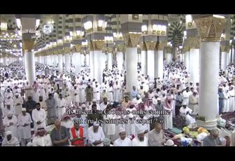 Saudi sunnah TV direct - La Mecque en live sur youtube
