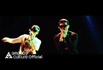 """BAAAM"" - Dynamic Duo"