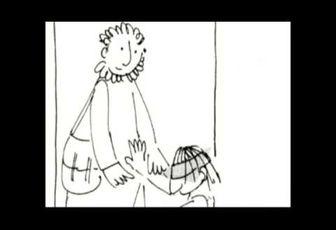Vidéo : la guérison de l'aveugle de Jéricho (Bartimée)