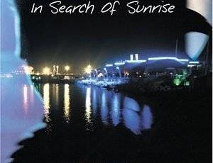 Tiësto compilation: In Search of Sunrise 1,2,3,4,5,6,7