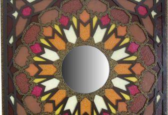 Miroir Oriental Ghalib/ oriental mirror