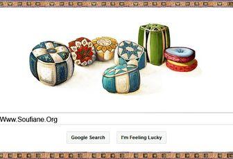 """""""غوغل"""" يحتفي بذكرى استقلال المغرب"""
