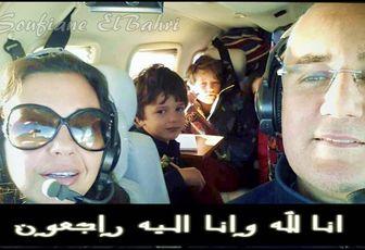 """فيديو حادث تحطم الطائرة الذي أدى إلى وفاة مدير """"كولورادو"""" وزوجته وأبنائه الثلاثة"""
