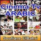Сinema Arabic Tv - بث مباشر للأفلام العربية
