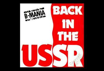 B-MANIA - BACK IN THE USSR