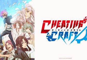 Cheating Craft 12 vostfr