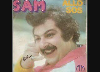 SAM - ALLO SOS