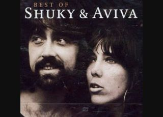 SHUKY ET AVIVA - TONIGHT'S JUST RIGHT
