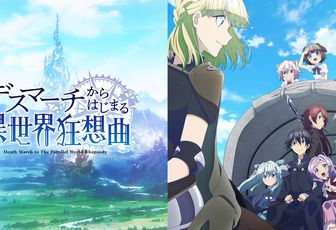 holy knight 03 vostfr