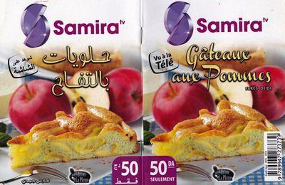 Samira Gateaux aux pommes سميرة حلويات بالتفاح