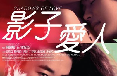 C-Movie : Shadows Of Love ( Vosta)