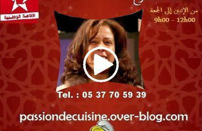 خصائص الفيتامين هاء اوه مع أخصائية التغدية عائشة ايت الكونيني  05/02/2016