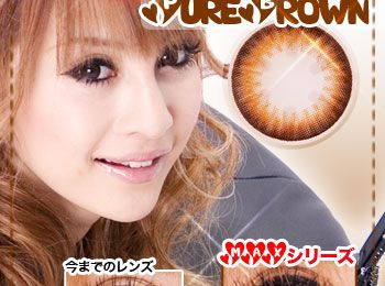 EOS Max Pure Brown