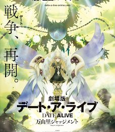 Download Film Anime Movie Terbaru Date a Live: Mayuri Judgment (2015)