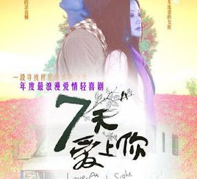 Cmovie : Love at Seventh Sight