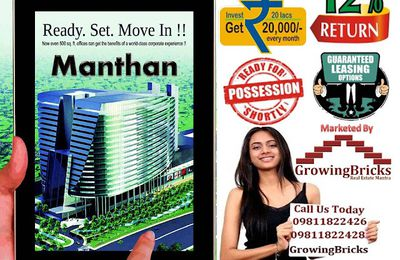 AMR Manthan 12 % assured return @ 8860699004