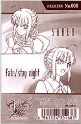 Fate Stay Night Lami Cards