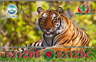 QSL in the mail: T33A / S21ZBC