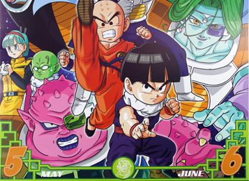 Calendrier Dragon Ball Kai 2010 ! Mai - Juin