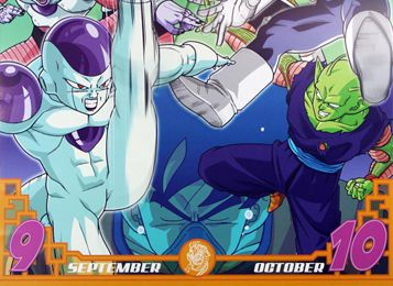 Calendrier Dragon Ball Kai 2010 ! Septembre-Octobre
