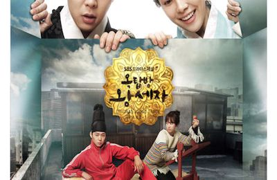 Kdrama: Rooftop Prince Vostfr
