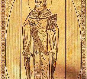 Fisa suplimentara - Despre Sfantul Nicodim de la Tismana