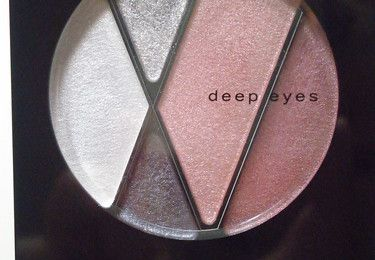 Le smokey eyes avec la palette Deep Trap Eyes de KATE